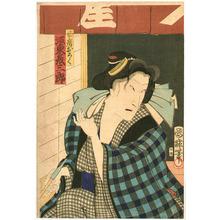 Utagawa Kuniteru: Bando Hikosaburo - Kabuki - Artelino