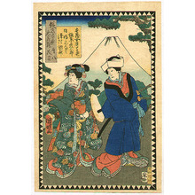 Utagawa Kuniaki: Two Travellers and Mt. Fuji - Chushingura - Artelino