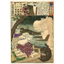 Toyohara Chikanobu: Ghost and Masatsura - Azuma Nishiki Chuya Kurabe - Artelino