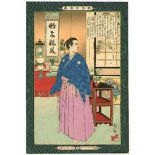 Kobayashi Kiyochika: Last Shogun - Artelino