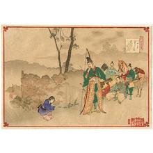 Ogata Gekko: Samurai and Globe Flower - Ukiyo Junikagetsu - Artelino