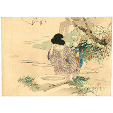 梶田半古: Beauty and Stone Water Basin - Artelino