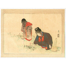 富岡英泉: Children and Flowers - Artelino