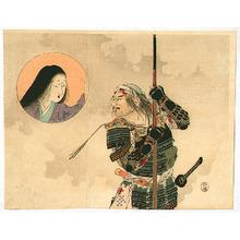 Tomioka Eisen: Samurai Warrior - Artelino