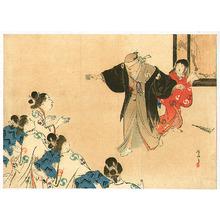 Mizuno Toshikata: Playing Blind Man Game - Artelino