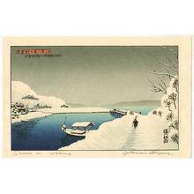 Okuyama Gihachiro: Snow in Wakura - Noto Shin Nanao Hakkei - Artelino