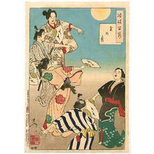 月岡芳年: Bon Festival Moon - Tsuki Hyakushi # 46 - Artelino