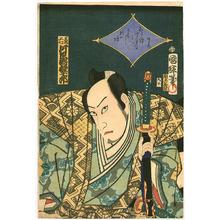 Utagawa Kuniteru: Samurai with Sword - Kabuki - Artelino