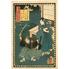 Utagawa Kuniaki: Cutting Pine Tree - Chushingura (47 Ronin) - Artelino