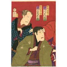 Toyohara Kunichika: Borrowing Money - Kabuki - Artelino
