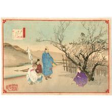Ogata Gekko: Plum of Bush Warbler's Nest - Ukiyo Junikagetsu - Artelino