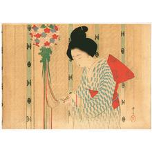 Mizuno Toshikata: Ornamental Ball - Artelino