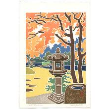 Yoshida Toshi: Two Lanterns - Artelino