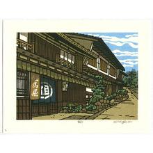 Nishijima Katsuyuki: All Day Long - Artelino