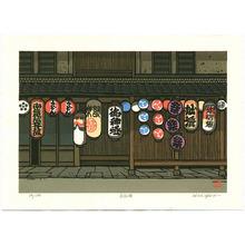 Nishijima Katsuyuki: Traditional Shop at Hikone - Artelino