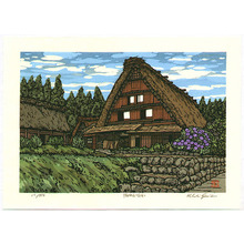 Nishijima Katsuyuki: Thatched House - Artelino