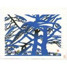 Inagaki Toshijiro: Pine Trees at Mt. Arashi - Artelino