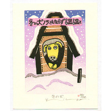 Yamada Kiyoharu: Winter Dog - Artelino