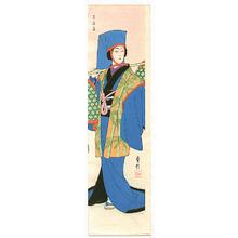 代長谷川貞信〈3〉: Sparrow of Yoshiwara - Kabuki - Artelino