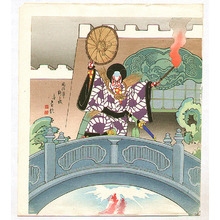 Hasegawa Sadanobu III: Lion Castle - Kabuki - Artelino