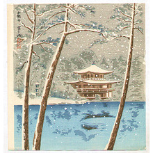 Tokuriki Tomikichiro: Golden Pavilion Temple - 15 Views of Kyoto - Artelino