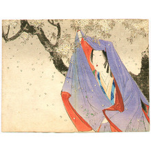 武内桂舟: Bijin in big blue Hood under Cherry Blossoms - Artelino