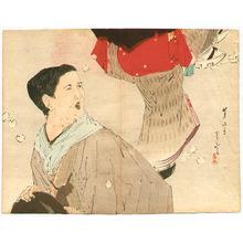 Mishima Shoso: Looking at a Beauty - Artelino