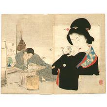 Mishima Shoso: Bijin in Black Kimono - Artelino