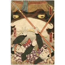 Utagawa Kunisada: Monster Toad - Artelino