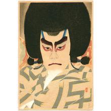名取春仙: Narukami - Shunsen Portraits - Artelino