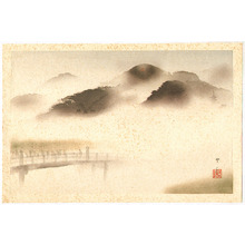 Domoto Insho: Mountains in the Mist - Artelino