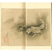 Watanabe Seitei: World of Art - Bijutsu Sekai Vol. 9 - Artelino