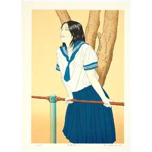 Okamoto Ryusei: First Love # 11 - Artelino