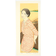 Okamoto Ryusei: First Love # 8-A - Artelino