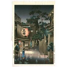 風光礼讃: Red Lantern - Artelino