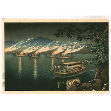 Tsuchiya Koitsu: Fishing - Artelino