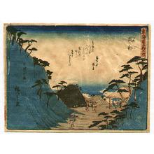 歌川広重: Okabe - Kyoka Tokaido - Artelino