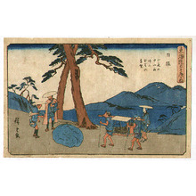 歌川広重: Nissaka - Gyosho Tokaido - Artelino