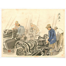 Wada Sanzo: Factory Workers - Sketches of Occupations in Showa Era - Artelino