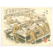 Wada Sanzo: Troops - Sketches of Occupations in Showa Era - Artelino