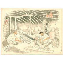 和田三造: Potters - Sketches of Occupations in Showa Era - Artelino