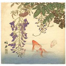 Nagamachi Chikuseki: Goldfish and Wisteria - Artelino