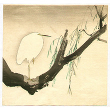 静湖: Heron and Willow - Artelino