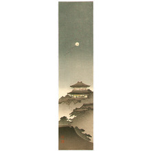 古峰: Moonlight over a Palace - Artelino
