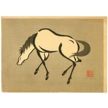 Urushibara Mokuchu: Horse - 2 - Artelino