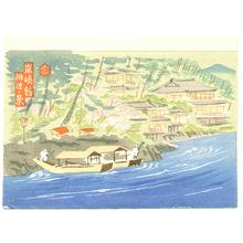 Tokuriki Tomikichiro: Hotel at River Side - Artelino