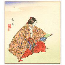 Matsuno Sofu: Poetess Komachi - Noh Twelve Months - Artelino