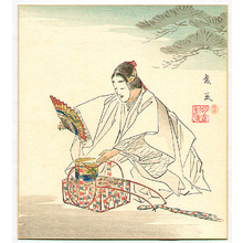 Matsuno Sofu: Matsukaze - Noh Twelve Months - Artelino