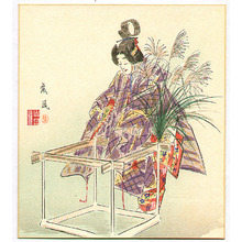 Matsuno Sofu: Izutsu - Noh Twelve Months - Artelino
