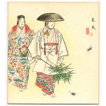 Matsuno Sofu: Hanakago - Noh Twelve Months - Artelino